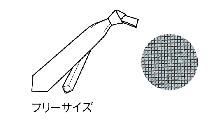 BS-98120 ネクタイ サイズ表