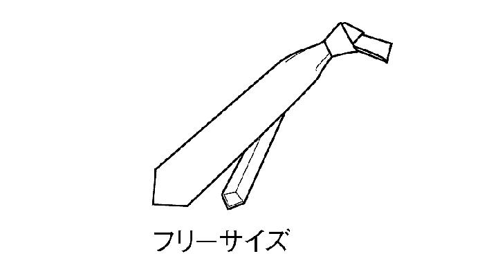 BS-98123 ネクタイ サイズ表