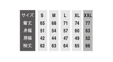 OD-07067 マイクロリップストップ ジップジャケット サイズ表