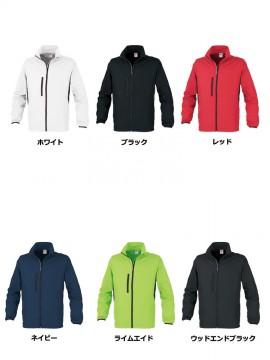 OD-07068 マイクロリップストップ スタンドジャケット カラー一覧