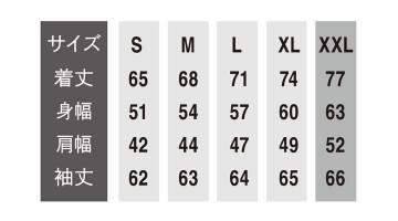 OD-07068 マイクロリップストップ スタンドジャケット サイズ表