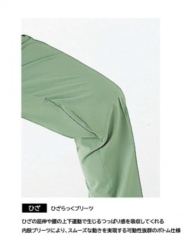 OD-07176 カーゴパンツ(脇ゴム入り) ひざ