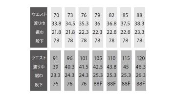 OD-07176 カーゴパンツ(脇ゴム入り) サイズ表