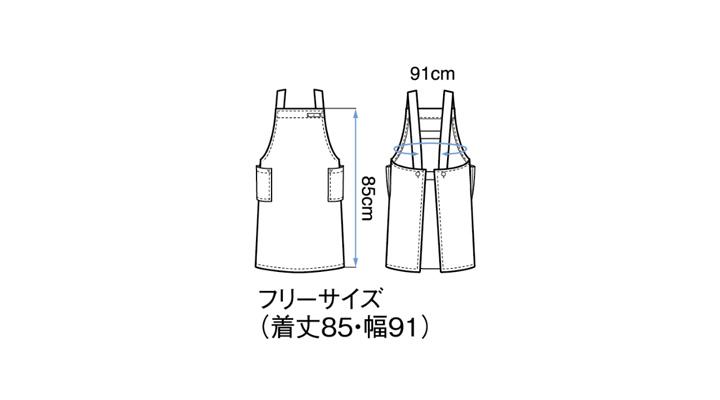 BS-27326 胸当てエプロン サイズ フリーサイズ