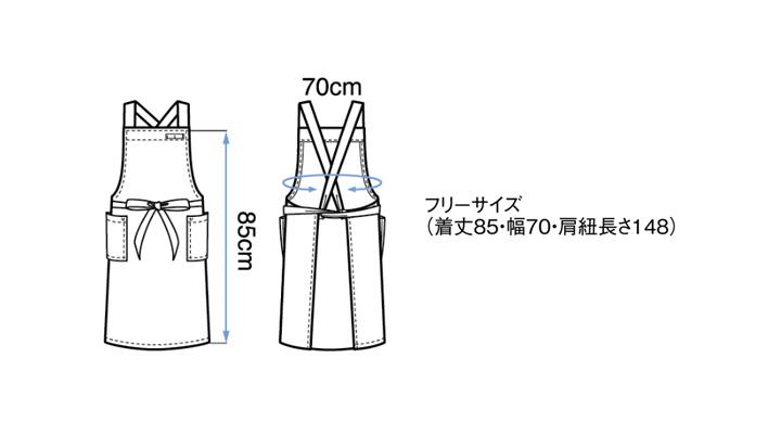 BS-27327 胸当てエプロン サイズ表