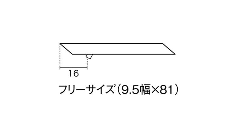 BS-98215 ワンタッチスカーフ サイズ表