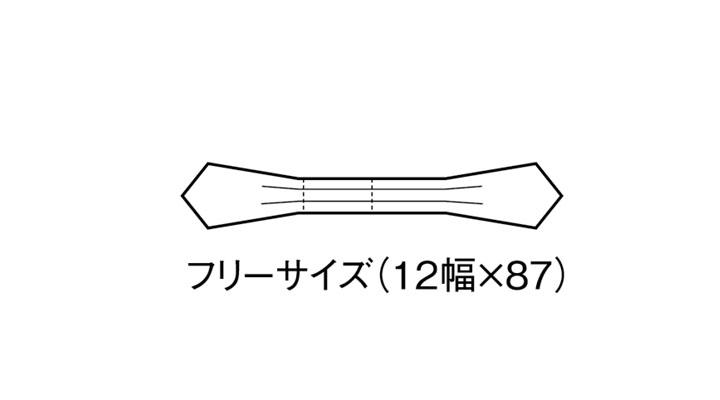 BS-98222 アスコットタイ サイズ表