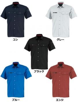 OD-70023 半袖シャツ カラーバリエーション