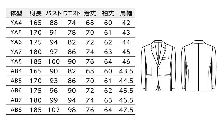 BS-11130 ニットジャケット(メンズ) サイズ
