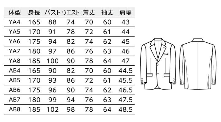 BS-11131 ストレッチトロピカル ジャケット(メンズ) サイズ