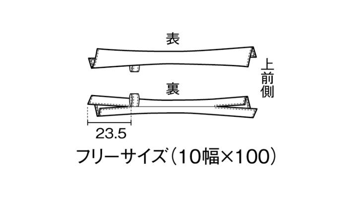 BS-28305 ワンタッチコックタイ サイズ表