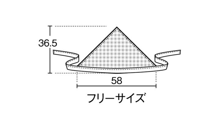 BS-28311 三角巾 サイズ表