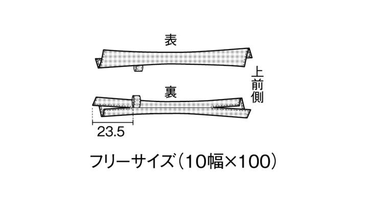 BS-28313 ワンタッチコックタイ サイズ表