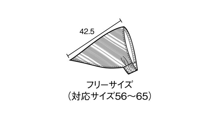 BS-28314 バンダナキャップ サイズ表
