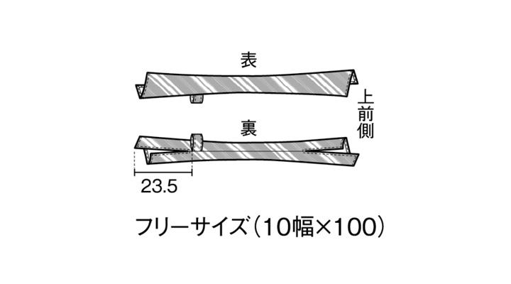 BS-28315 ワンタッチコックタイ サイズ表