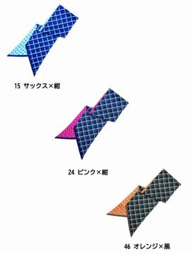 BS-98231 スカーフ カラー一覧