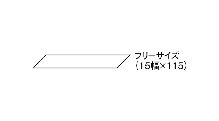 BS-98231 スカーフ サイズ表