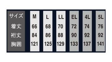 OD-07551 裏フリースブルゾン サイズ表