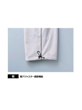 OD-07582 裏フリースカーゴパンツ 裾