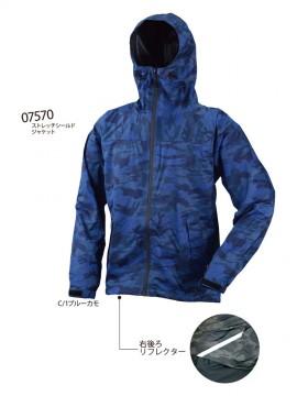 OD-07570 ストレッチシールド ジャケット リフレクター