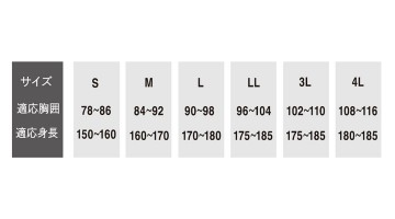 OD-07570 ストレッチシールド ジャケット サイズ表
