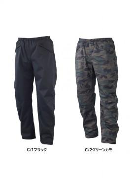 OD-07571 ストレッチシールド パンツ カラー一覧