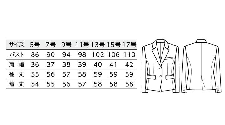 BS-11226 ジャケット(レディース) サイズ