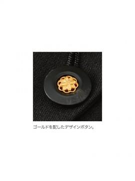 BS-11227 スリムフィット ジャケット(レディース) ボタン