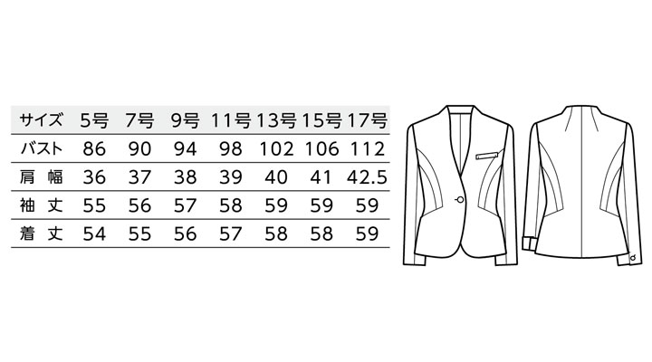 BS-11227 スリムフィット ジャケット(レディース) サイズ