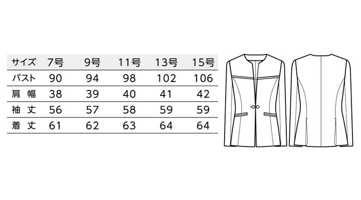 BS-11228 スリムフィット  ジャケット(レディース) サイズ