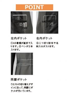 BS-11229 ジャケット(レディース) 両腰、左内、右内ポケット