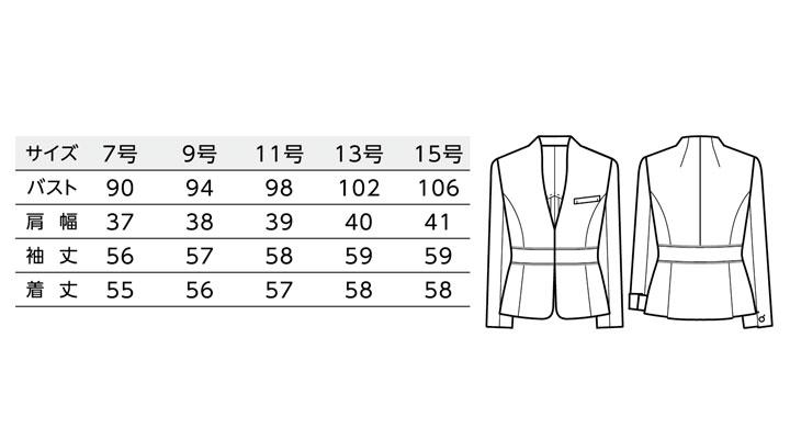 BS-11229 ジャケット(レディース) サイズ