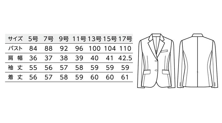 BS-11230 ニットジャケット(レディース) サイズ