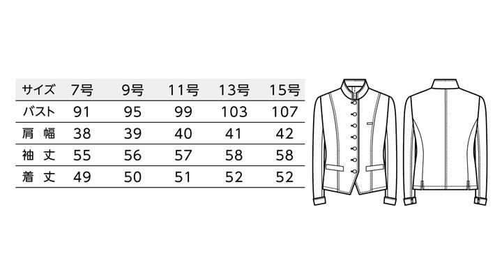 BS-11234 ジャケット(レディース) サイズ