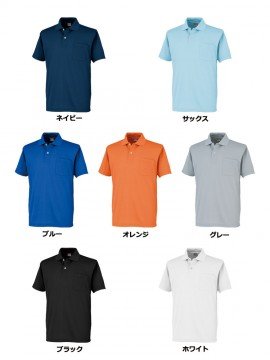 OD-08118 DRY帯電防止 半袖ポロシャツ カラー一覧