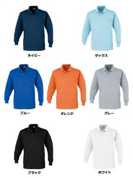 OD-08119 DRY帯電防止 長袖ポロシャツ カラー一覧