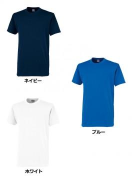 OD-08120 DRY帯電防止 半袖Tシャツ カラー一覧