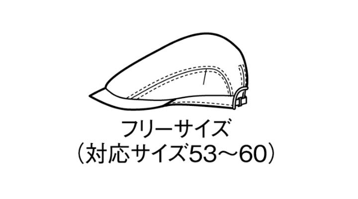 BS-28320 ハンチング サイズ表