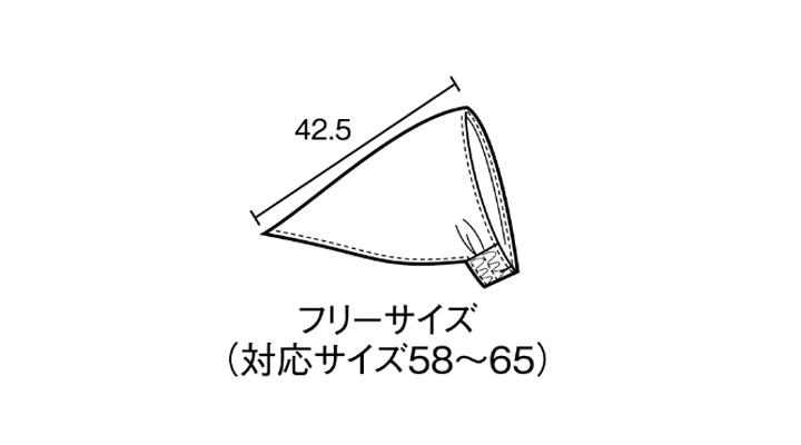 BS-28322 バンダナキャップ サイズ表