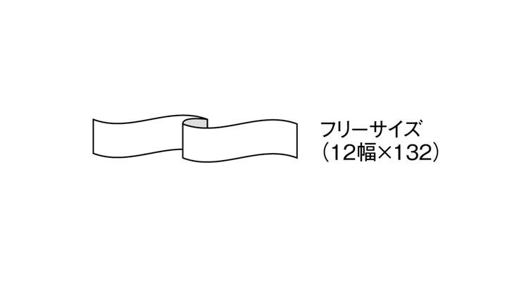 BS-98234 スカーフ サイズ表