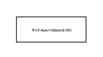 OD-10053 JIベルト(ワンピン) サイズ