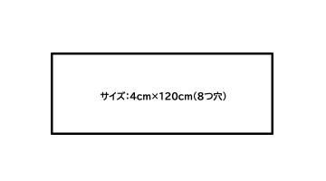 OD-10059 JIIベルト(Wピン) サイズ