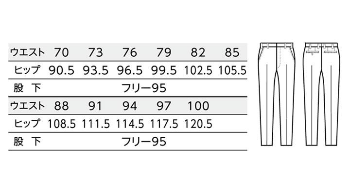 BS-12115 ニットスラックス(メンズ) サイズ