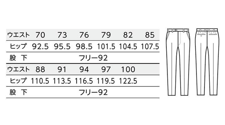 BS-12116 ノータックスラックス(メンズ) サイズ