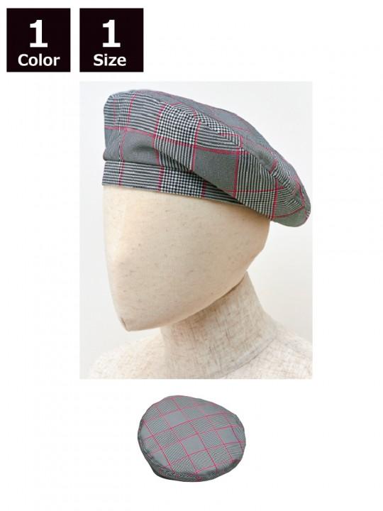 BS-28324 ベレー帽