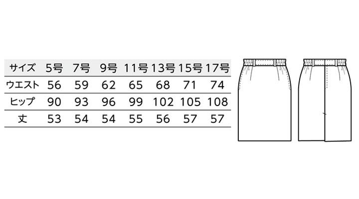 BS-12226 スカート(レディース) サイズ