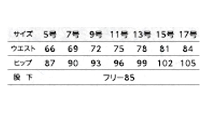 BS-12228 ノータックパンツ(レディース) サイズ