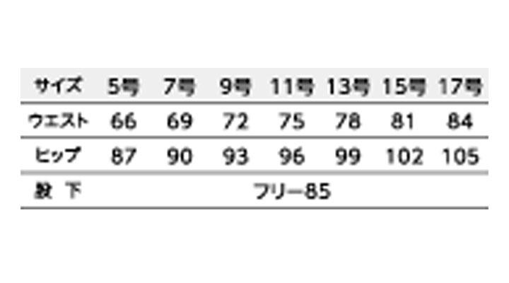 BS-12231 ノータックストレッチパンツ(レディース) サイズ