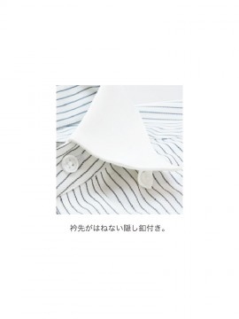 BS-14119 シャツ(衿裏釦付)(メンズ) 襟裏ボタン
