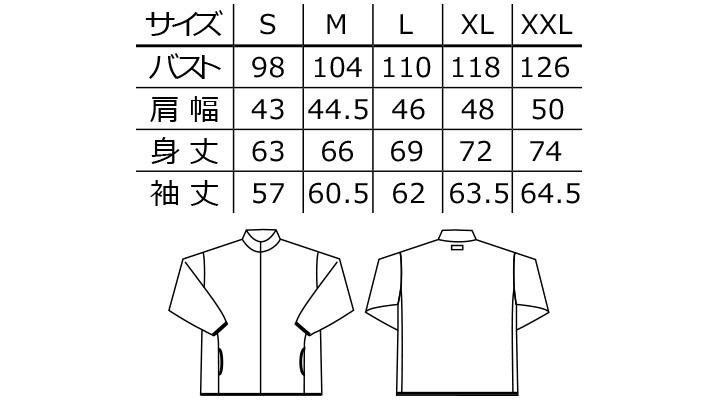 BM-MJ0065N ノベルティフリースジャケット サイズ